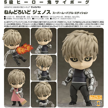 """Nendoroid """"One-Punch Man"""" Genos Super Movable Edition"""