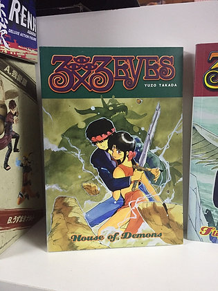 3 x 3 Eyes, Vol. 1: House of Demons, 2nd Edition Paperback – May 7, 2003 by Yuzo