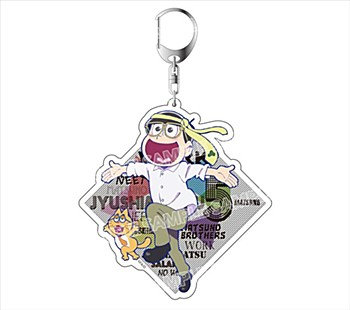 """Osomatsu-san"" Acrylic Key Chain Salarymatsu Ver. Jushimatsu"