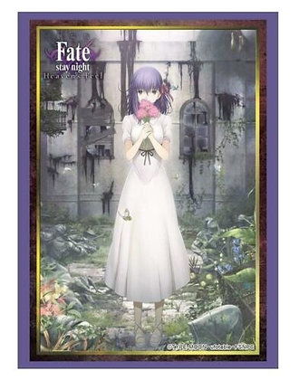 "Bushiroad Sleeve Collection High-grade Vol. 1800 ""Fate/stay night -Heaven's Feel"