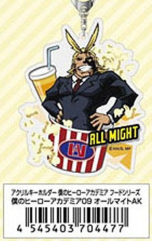 "Acrylic Key Chain ""My Hero Academia"" Food Series 09 All Might AK"