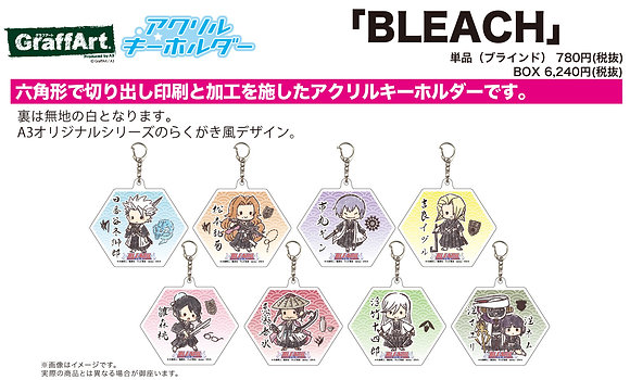 "One Randam Acrylic Key Chain ""Bleach"" 03 Graff Art Design"