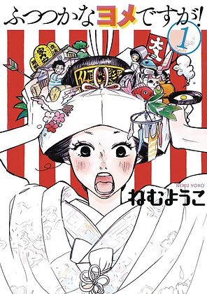 DELINQUENT HOUSEWIFE GN VOL 1,2,3