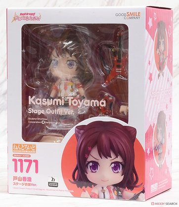 Good Smile Company  Nendoroid #1171 Kasumi Toyama (Stage Outfit Ver.) BanG Dream