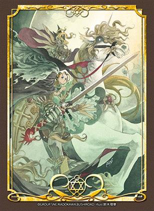 """Bushiroad Visual Sleeve Collection Vol. 10 """"Monster Collection TCG"""" Dokuro no Ki"""