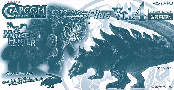 "Capcom Figure Builder ""Monster Hunter"" Standard Model Plus Vol. 4"