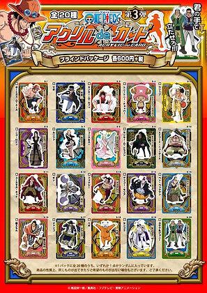 """2 Random """"One Piece"""" Acrylic de Card Vol. 3"""