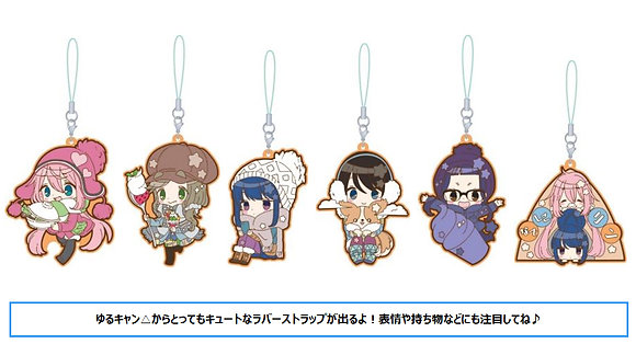 "one random ""Yurucamp"" Rubber Strap Collection"