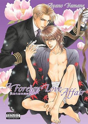 FOREIGN LOVE AFFAIR GN Yaoi Manga