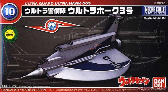 BandaiUltramanUltra Hawk 3 (Plastic model)