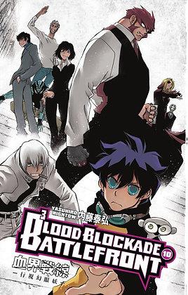 Blood Blockade Battlefront Vol. 4,5,6,7 (Manga)