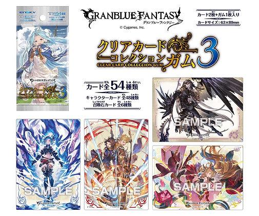"4 packs ""Granblue Fantasy"" Clear Card Collection Gum 3"