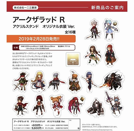 "Set of 16  ""Arc The Lad R"" Acrylic Stand Original Costume Ver.   BY Hifumi Shobo"