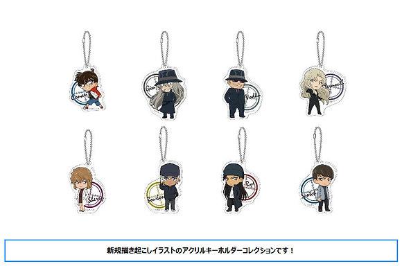 "set of 8 ""Detective Conan"" Acrylic Key Chain Collection (April, 2019 Edition)"