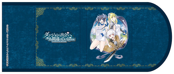 Chara-AniIs It Wrong to Try to Pick Up Girls in a Dungeon? Book Cover