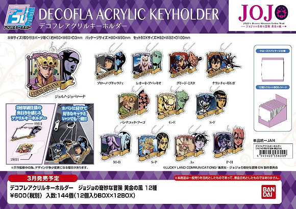 "One Random DECOFLA Acrylic Key Chain ""JoJo's Bizarre Adventure Golden Wind"""