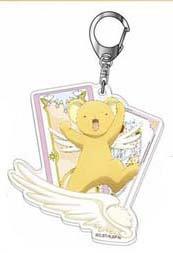 "Acrylic Key Chain ""Cardcaptor Sakura: Clear Card Arc"" 03 Kero-chan"