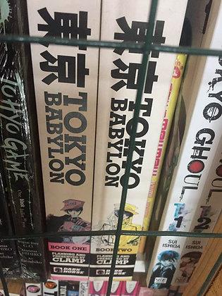 Tokyo Babylon Omnibus Vol. 1,2 (Manga) (Books)