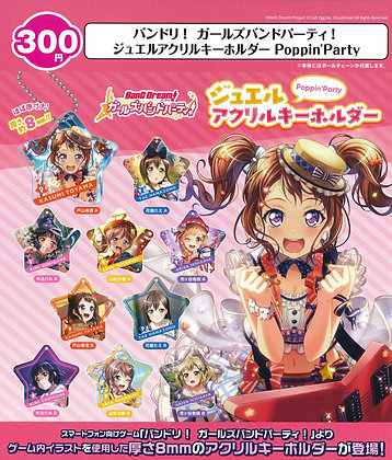 """""""BanG Dream! Girls Band Party!"""" Jewel Acrylic Key Chain Poppin'Party (Set of 10)"""