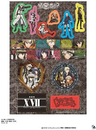 """Aoharu x Machinegun"" A4 Size Sticker  by Chara-Ani"