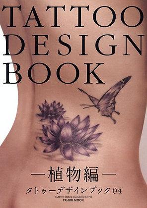Tattoo Design: Bk. 4 (Japanese Edition) by Fujimi Mook (2008-11-04)(Japanese)