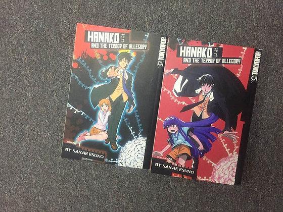 HANAKO & TERROR OF ALLEGORY  VOL 1,2 (Manga) Books TOKYOPOP (W/A/CA) Sakae E