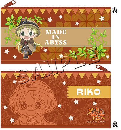"""""""Made in Abyss"""" Pouch Riko"""
