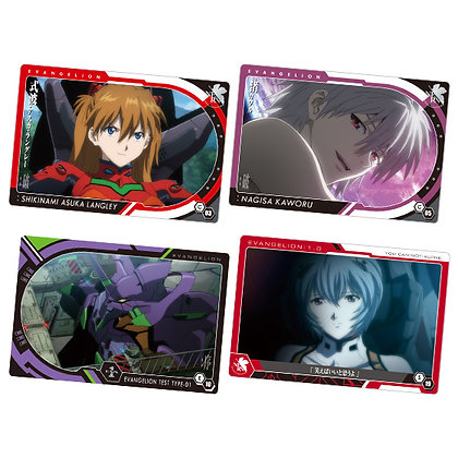 "Display Box of 20 packs :  ""Rebuild of Evangelion"" Wafer with card Selection"