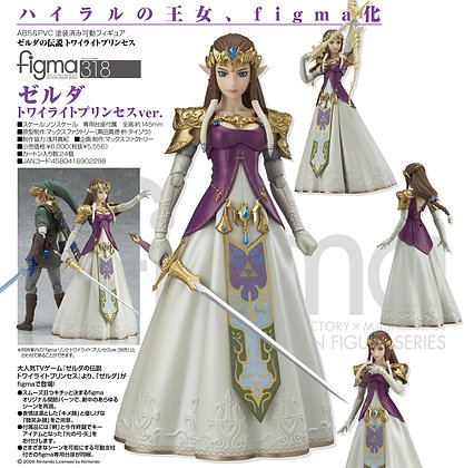 "figma ""The Legend of Zelda: Twilight Princess"" Zelda Twilight Princess Ver."