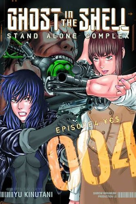 GHOST IN SHELL STAND ALONE COMPLEX GN VOL 1,2,3 ,4,5 English MANGA