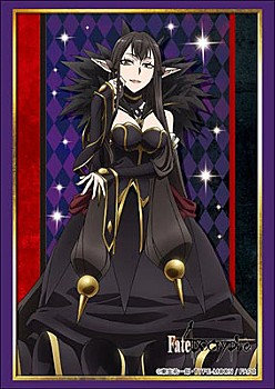 """Bushiroad Sleeve Collection High-grade Vol. 1561""""Fate/Apocrypha"""" Assassin of Red"""