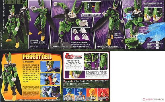 Bandai Figure-rise Standard Perfect Cell (Plastic model)