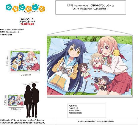 """""""Hinako Note"""" B2 Tapestry B"""