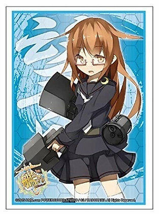 Bushiroad Sleeve Collection HG Vol.892 Kantai Collection [Mochizuki] Card Sleeve