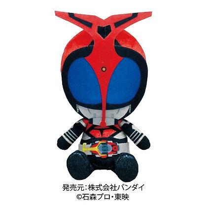 "Heisei Kamen Rider Chibi Plush Series ""Kamen Rider Kabuto"" Kamen Rider Kabuto"