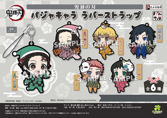 "Set of 6 Eformed ""Demon Slayer: Kimetsu no Yaiba"" Pajachara Rubber Strap Vol. 1"