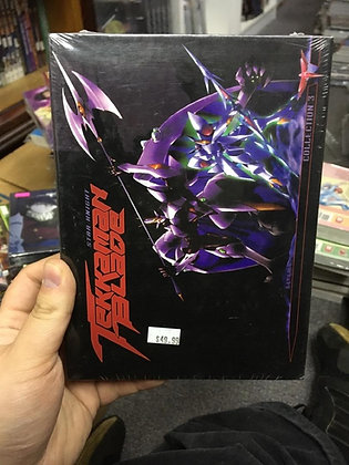 Star Knight: Tekkamen Blade, Collection 3