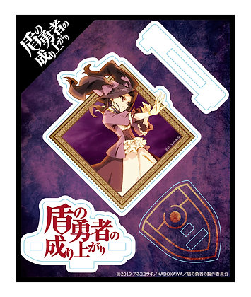 """""""The Rising of the Shield Hero"""" Art Acrylic Stand Melty Ver."""