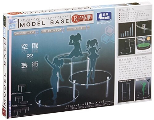 Hobby -Based Premium Parts Collection Model Base R-18 Hinadan Pack