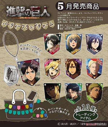 Attack on Titan Party Flag Charm (Set of 10)