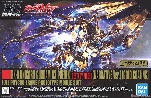 Unicorn Gundam 03 Phenex (Destroy Mode) (Narrative Ver.) [Gold Coating] (HGUC)