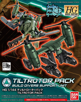 Bandai Mobile Suit Gundam Tiltrotor Pack (HGBC) (Gundam Model Kit)