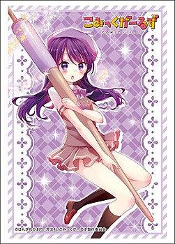 "Bushiroad Sleeve Collection High-grade Vol. 1633 ""Comic Girls"" Ruki Part. 2"