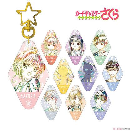 Cardcaptor Sakura: Clear Card Trading Ani-Art Acrylic Key Ring (Set of 10) 45825