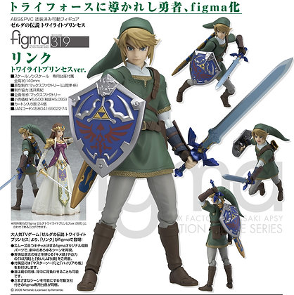"figma ""The Legend of Zelda: Twilight Princess"" Link Twilight Princess Ver."