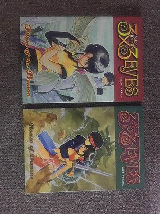 3X3 EYES TP  Vol. 1,3 (Manga)  (Books) KODANSHA COMICS DARK HORSE COMICS