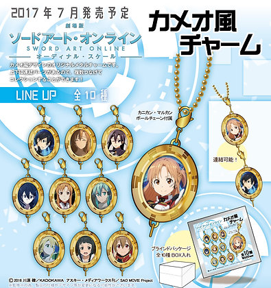 """Set of 10 """"Sword Art Online The Movie -Ordinal Scale-"""" Cameo Type Charm"""