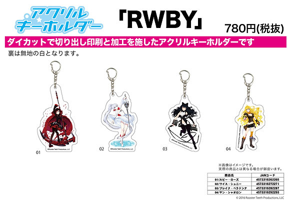 "Acrylic Key Chain ""RWBY"" set of 4"