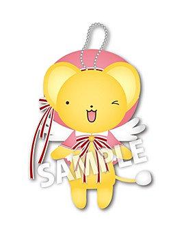 """""""Cardcaptor Sakura: Clear Card Arc"""" Kero-chan Plush withBall Chain Sakura Battle"""
