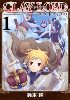 Clay Lord Vol. 1,2,3: Master of Golems (Manga)